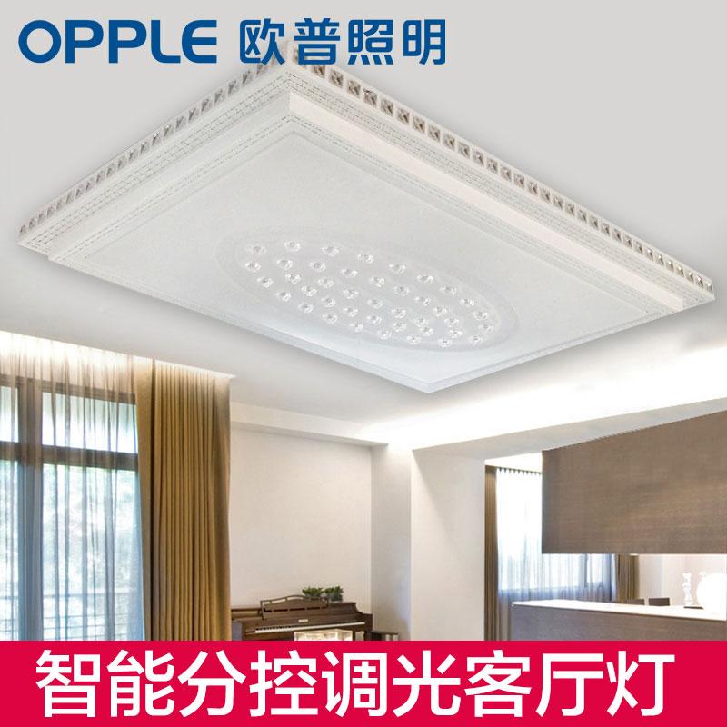 歐普照明(OPPLE)LED客廳燈長方形簡約現代吸頂燈客廳燈具燈飾大氣 晶耀MX960