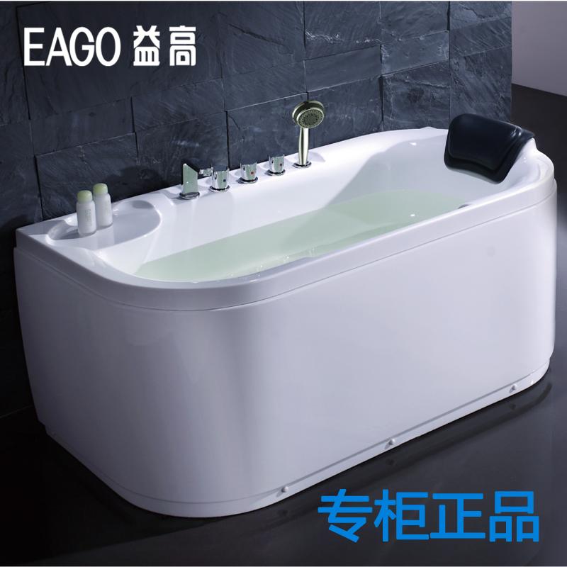 益高卫浴(eago)品牌正品龙头浴缸1.5米高端亚克力浴缸带花洒 LK1103