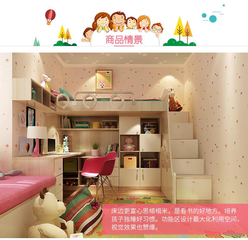 歐派榻榻米床兒童房定制整體 床墊定做飄窗桌子特權訂金