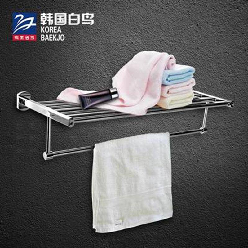 韩国白鸟(BAEKJO) 水槽 双杆毛巾架 双层浴中置物架 尺寸610*235mm 黄铜材质