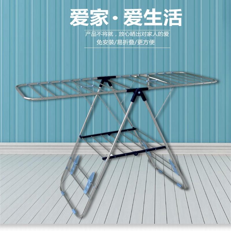 好太太晾衣架(Hotata)阳台落地折叠不锈钢晒衣架室外移动翼型挂衣架GW-588