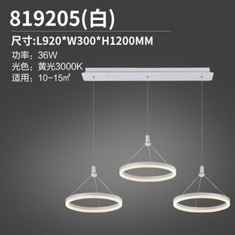 泰昌阳光(TAIOH)LED圆形客厅吊灯现代简约大气亚克力吊灯创意个性餐厅卧室灯