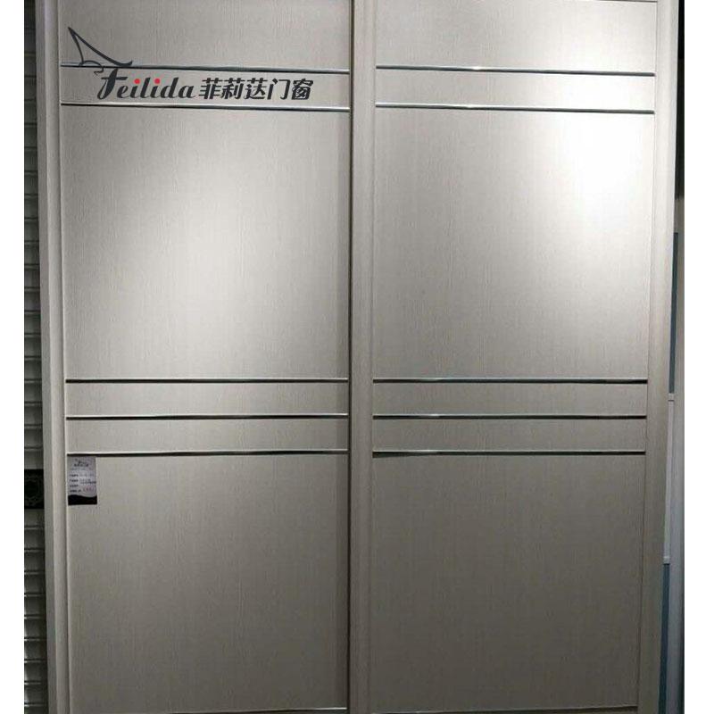 菲莉荙(Feilida)YG-E116衣柜推拉门 卧室简约现代定做经济型移门2门
