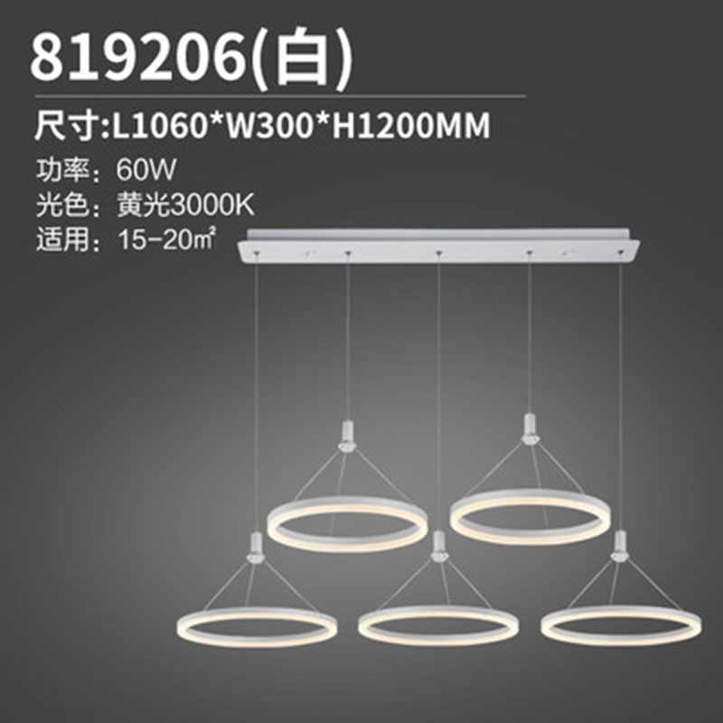 泰昌阳光(TAIOH)现代简约led餐厅吊灯亚克力艺术创意温馨客厅灯圆形卧室灯具