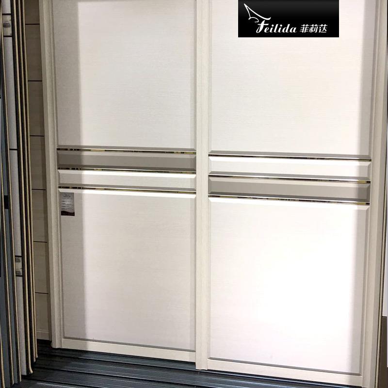 菲莉荙(Feilida)YG-E131衣柜推拉门 卧室简约现代定做经济型移门2门