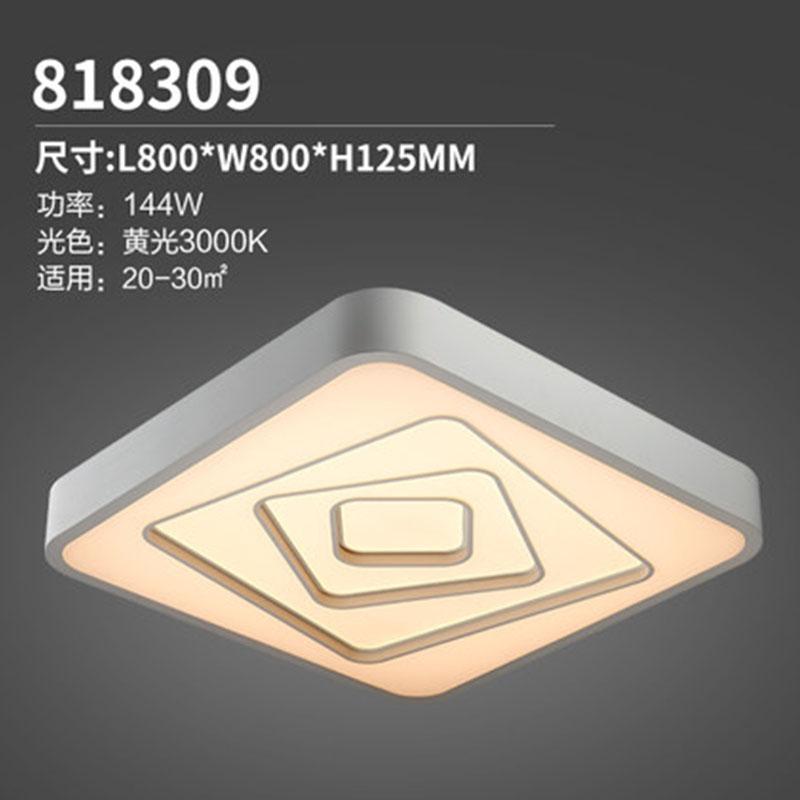 泰昌阳光(TAIOH)客厅LED创意铁艺吸顶灯现代简约卧室灯具亚克力方形灯饰