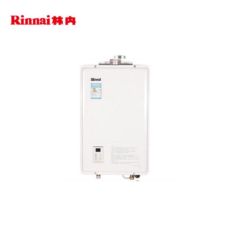 林内(Rinnai)燃气热水器恒温 数字显示RUS-11FEH/13和16可选择