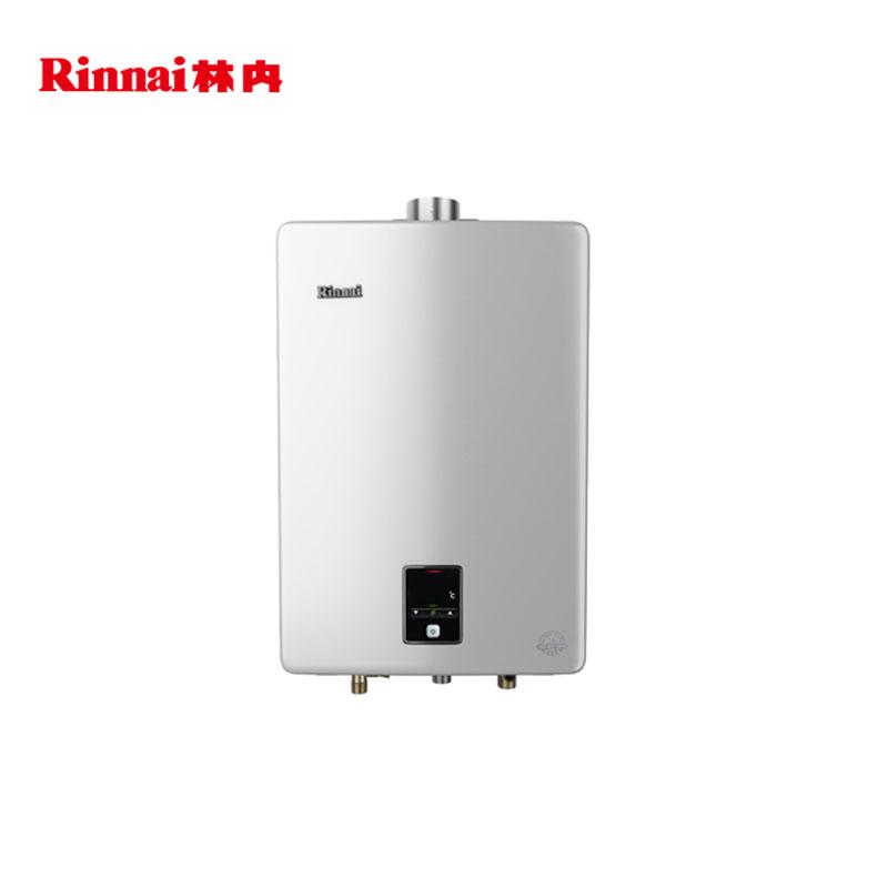 林内(Rinnai)(天然气)燃气热水器恒芯系列 16升平衡机智能恒温RUS-10E32FRF