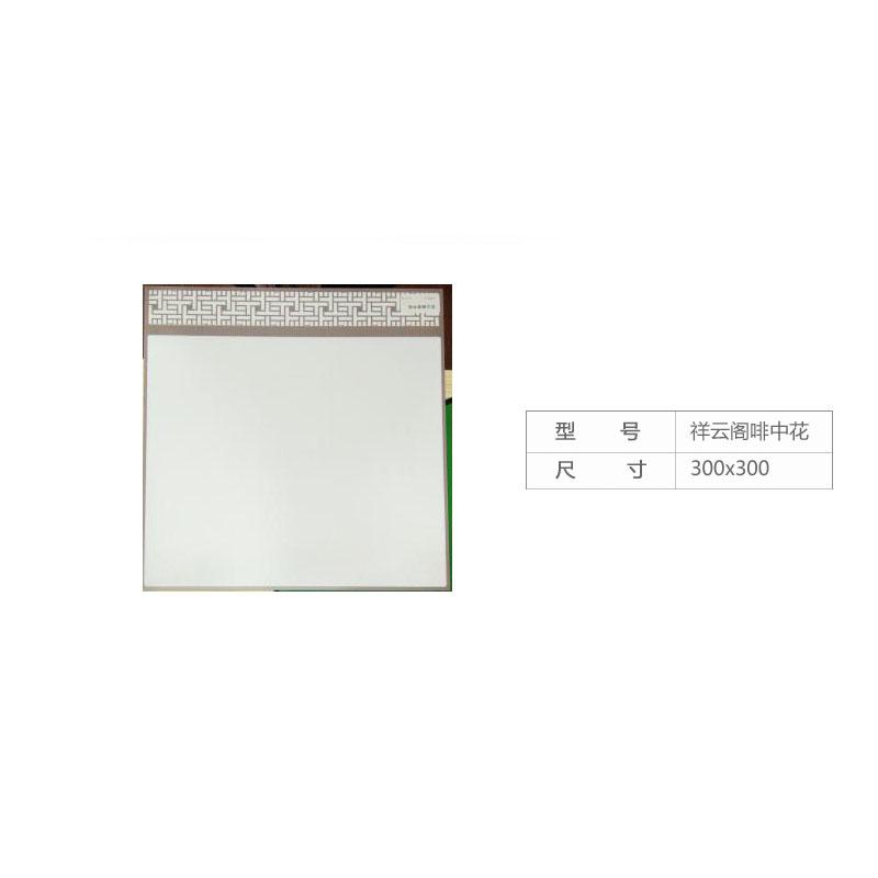 奥田吊顶(AOTDQ)祥云阁咖中花 扣板