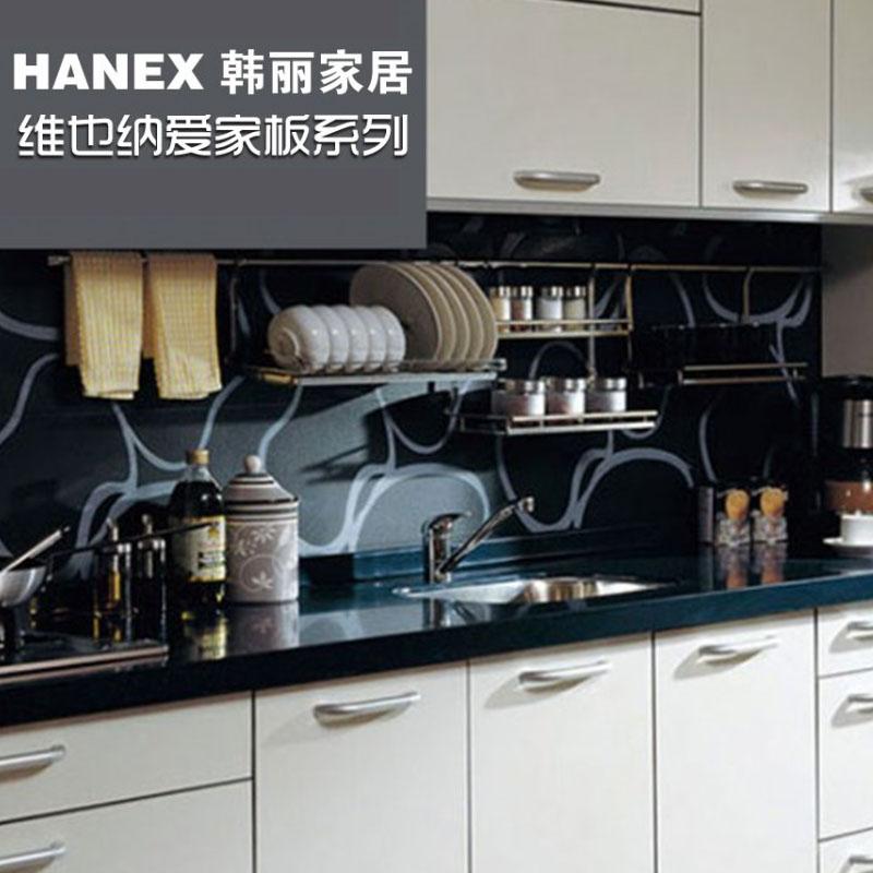 韩丽橱柜(HANEX)整体橱柜定做  定制厨房橱柜  简约时尚  石英石台面  维也纳爱家板系列