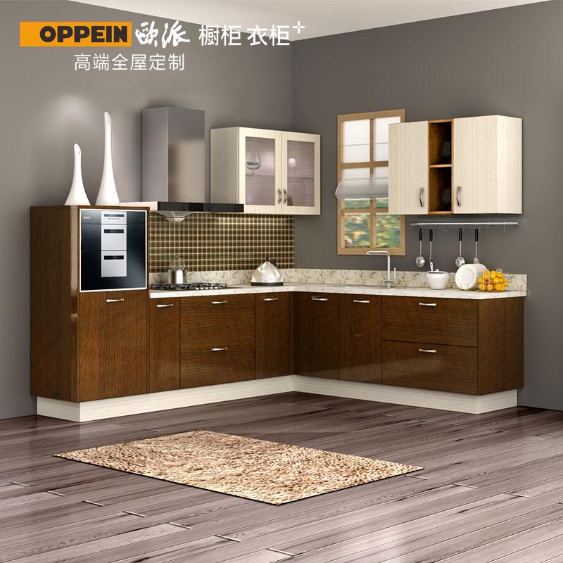 欧派橱柜(OPPEIN)整体橱柜石英石咖啡电器预付时光金含豪华厨房橱柜定做定制欧派整体