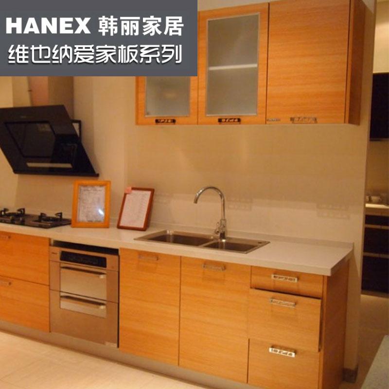 法布尔橱柜(fooboo)整体橱柜定做 定制厨房橱柜 简约时尚 石英石台面 爱家版系列