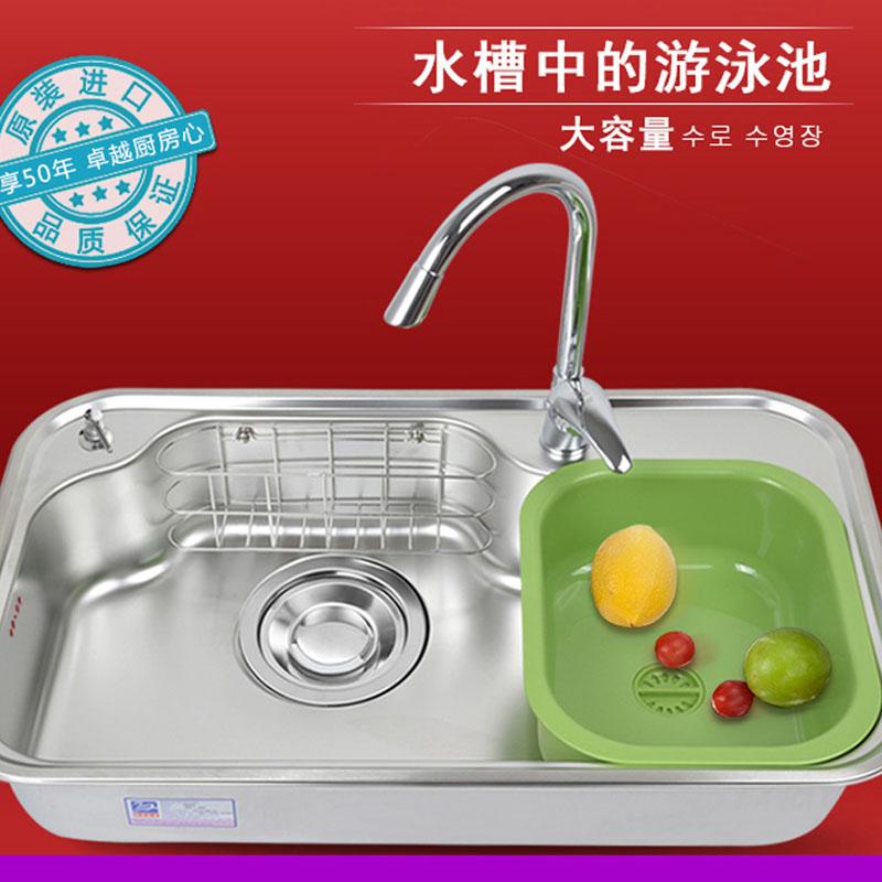韩国白鸟(BAEKJO) 水槽 原装进口大单槽套餐 厨房洗碗盆 800X480  大空间水池 DS800
