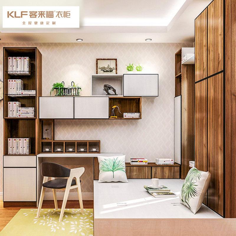 客来福书房家具榻榻米定制 整体卧室塌塌米床 全屋家具组合储物柜