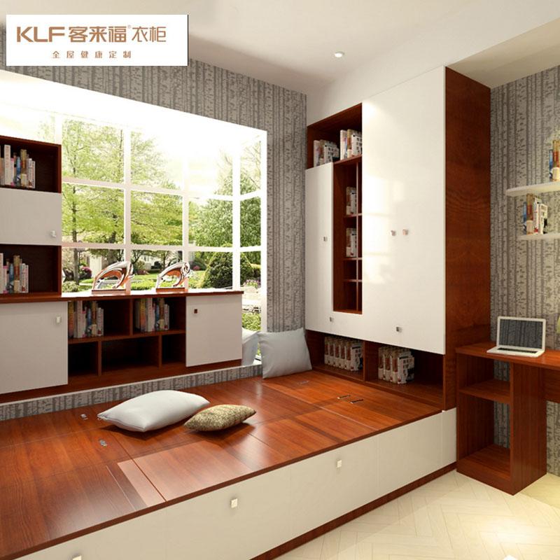 客來福書房家具榻榻米定制 整體臥室塌塌米床 現代簡約收納柜定做