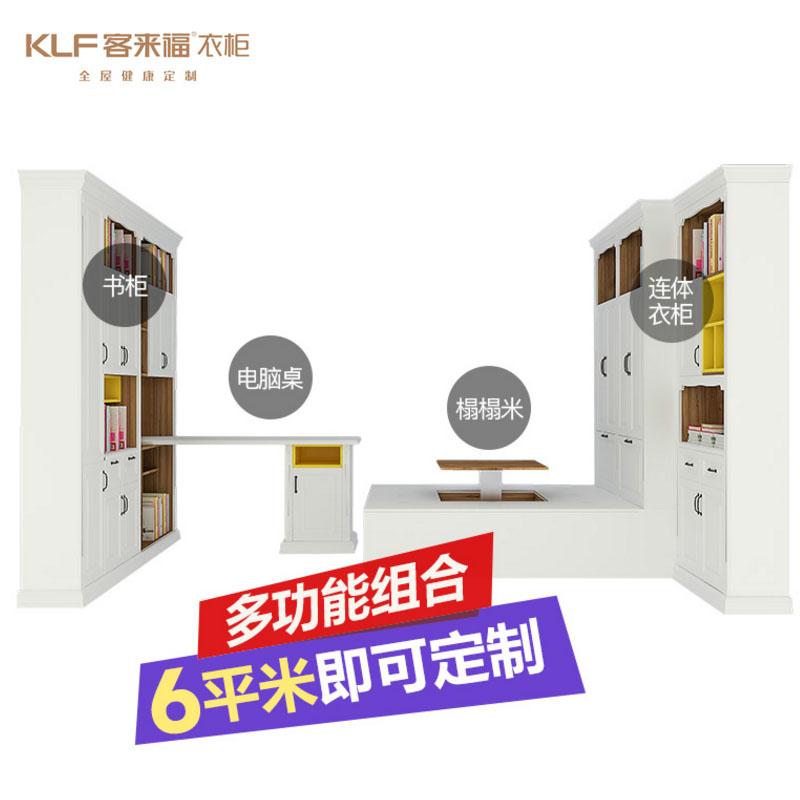 客来福书房家具 整体卧室塌塌米床现代简约