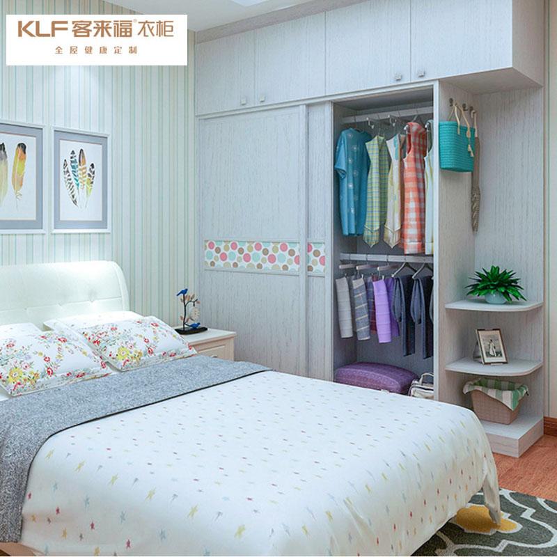 客来福整体衣柜定制卧室衣柜 简约现代 经济型推拉门移门
