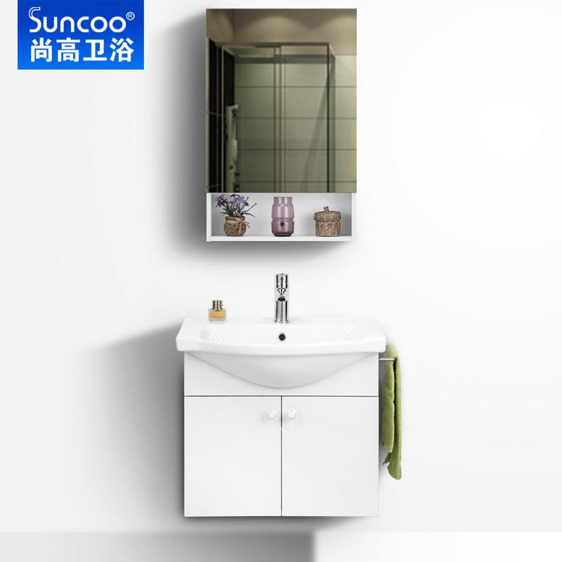 尚高现货小户型简约现代白色防水浴室柜60cm组合实木吊柜洗脸台盆