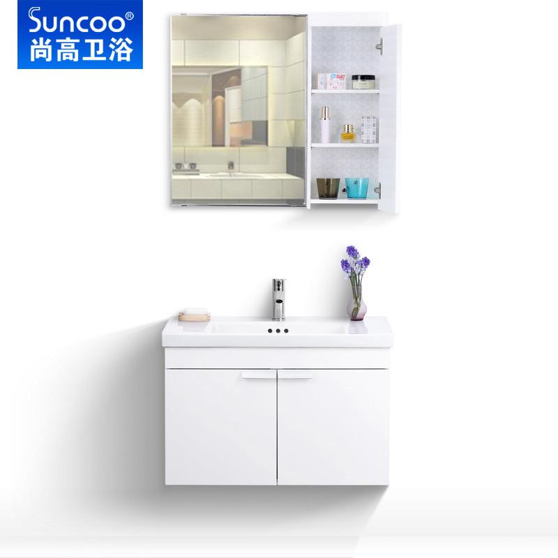 尚高衛浴現代簡歐田園美式鄉村浴室柜鏡柜組合實木面盆柜防潮防水