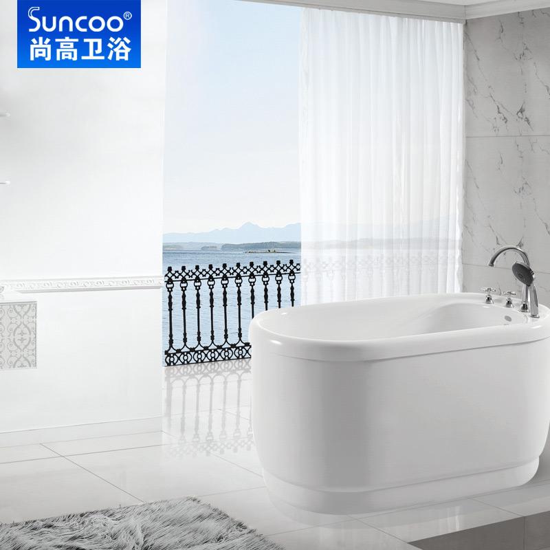 尚高浴缸家用成人亚克力独立式1.2米浴池浴盆 普通小浴缸SY118