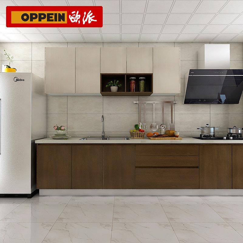 抢欧派整体厨柜定制咖啡时光厨房装修整体厨柜小户型石英石预付金