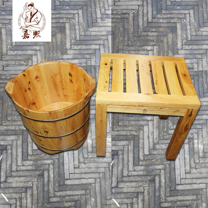 嘉熙木桶深型泡腳木桶加高柏木浴足桶洗腳桶洗腳盆+凳子組合套裝