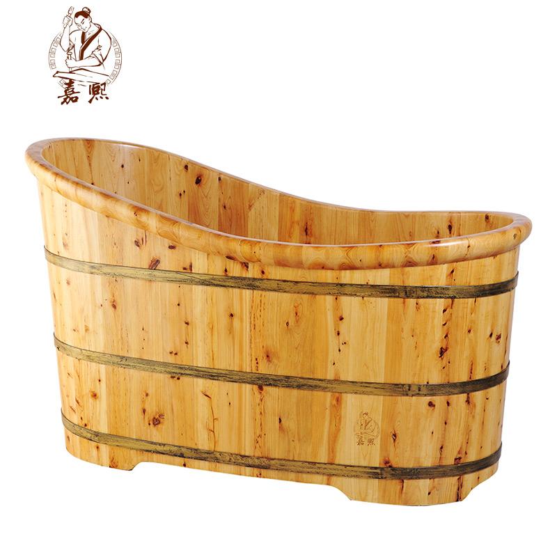 嘉熙木桶香柏木沐 浴桶JX1001兒童洗澡桶成人坐浴盆浴桶泡澡木桶