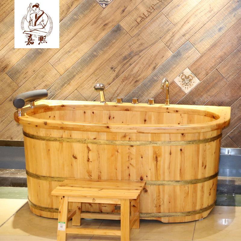 嘉熙木桶 洗澡泡澡桶 浴缸浴盆 时尚7型 全国 泡澡木桶香柏木