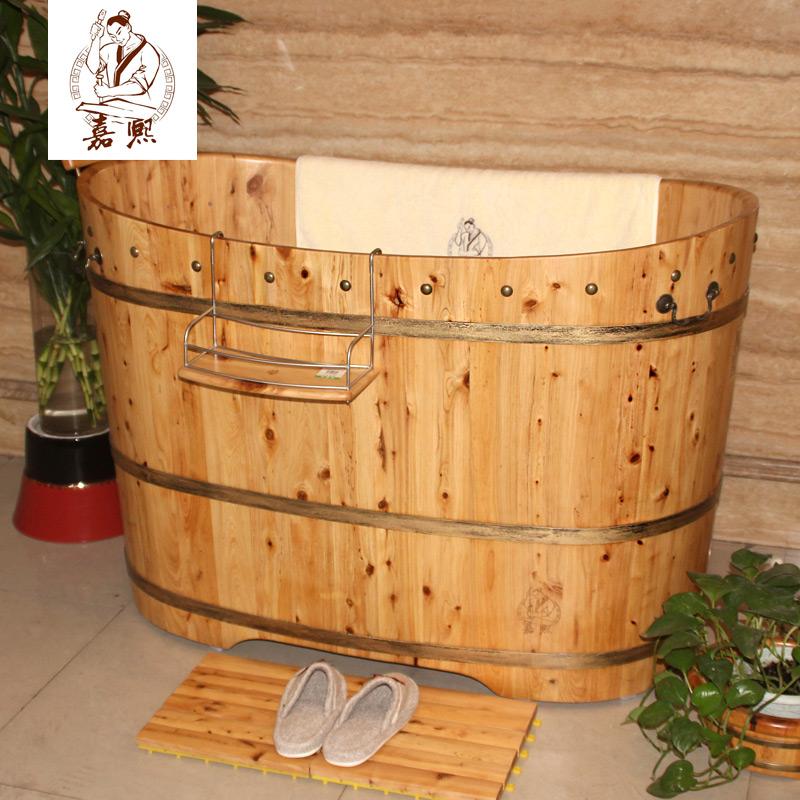 嘉熙木桶休閑1型成人兒童實木香柏木浴缸沐浴桶泡澡洗浴洗澡浴盆