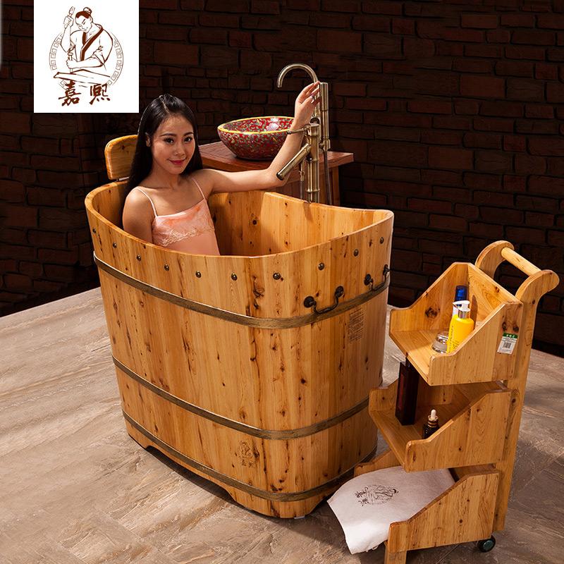 嘉熙木桶香柏木家用加高款泡澡木桶成人木桶浴桶洗澡桶沐浴桶1101