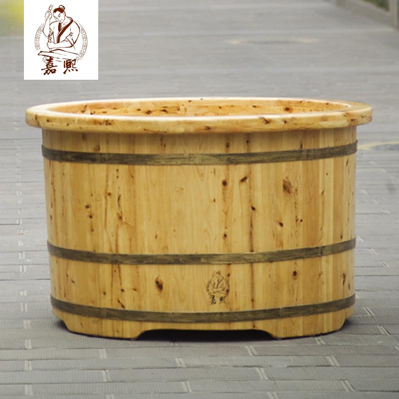 嘉熙木桶和式柏木成人儿童实木香柏木浴缸沐浴桶泡澡洗浴洗澡浴盆