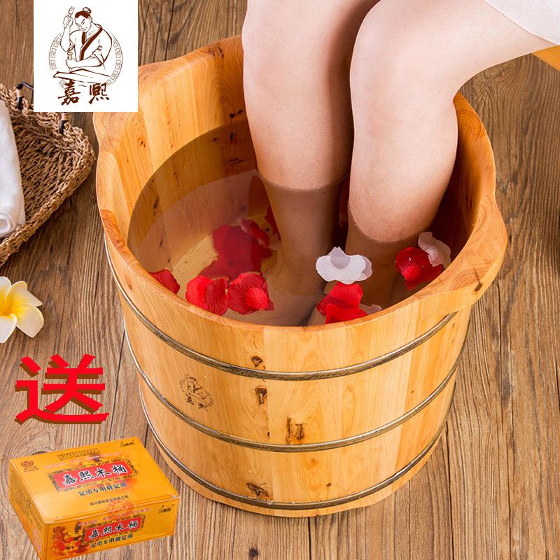 嘉熙木桶深型泡脚木桶 加高香柏木洗脚盆浴足桶不带盖洗脚桶