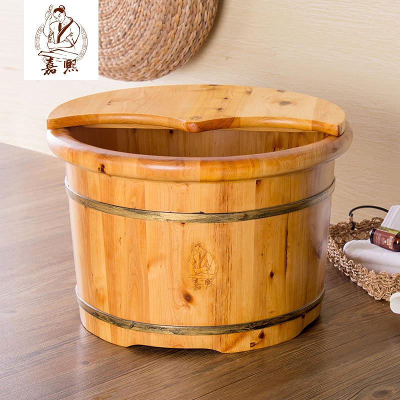 嘉熙木桶柏木浴足桶泡脚木桶洗脚桶浴足盆洗脚桶加厚不带盖