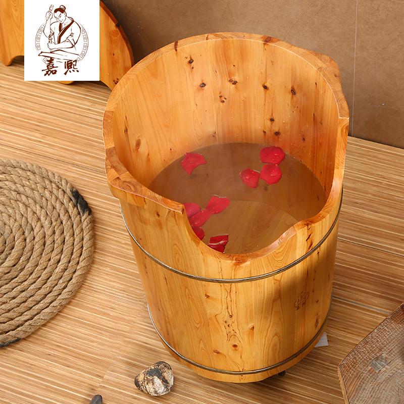 嘉熙木桶柏木足桶定制款浴足桶浴足盆带滑轮或者加下水泡脚木桶