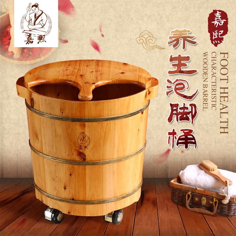 嘉熙木桶香柏木洗脚桶浴足盆带滑轮加下水老人女士定制款泡脚木桶