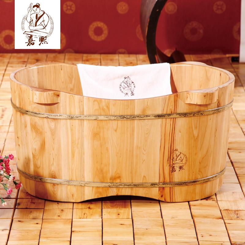 嘉熙香柏木桶沐浴桶婴儿桶1型儿童洗澡桶坐浴盆宝宝浴桶泡澡木桶