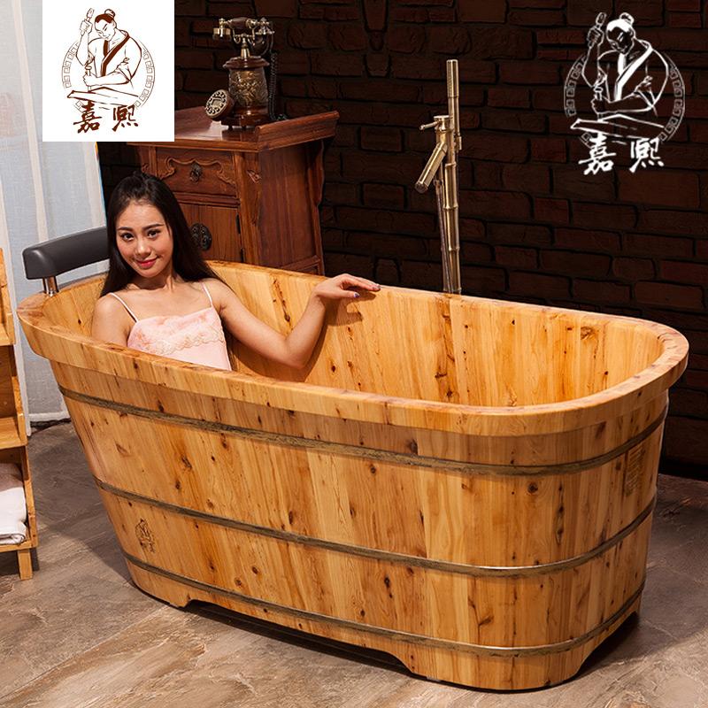 嘉熙木桶0906香柏木沐浴桶躺缸式泡澡木桶成人躺式洗澡桶内置靠背