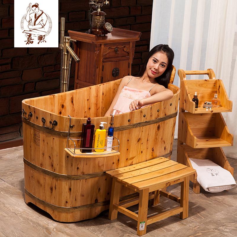 嘉熙木桶香柏木沐浴桶感恩2型成人婴儿浴桶泡澡木桶洗澡桶
