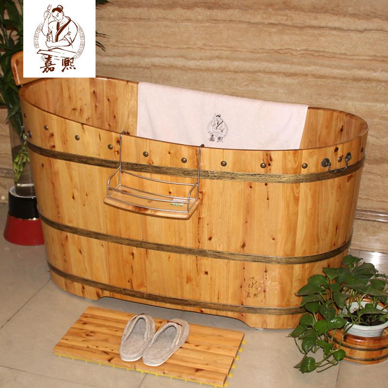 嘉熙木桶卫生间洗澡浴桶香柏木成人沐浴桶木桶舒适3型  泡澡木桶