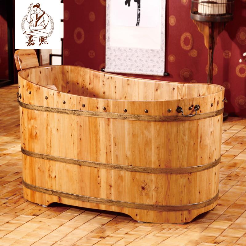 嘉熙木桶带靠背香柏木感恩1型洗澡桶成人坐盆浴桶泡澡木桶