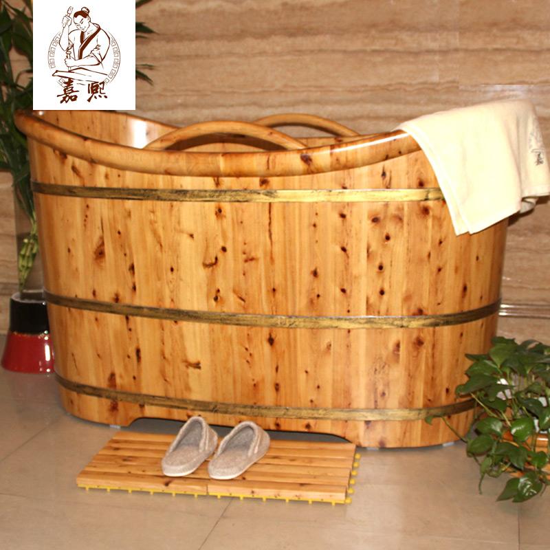 嘉熙木桶成人浴桶浴室洗澡用品生活时尚2型创意桶扶手洗漱泡澡桶