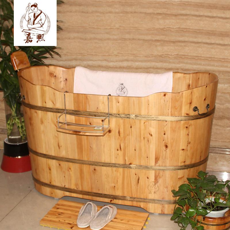 嘉熙木桶香柏木木 浴桶浴缸浴盆成人泡澡洗澡桶加高沐浴桶时尚型