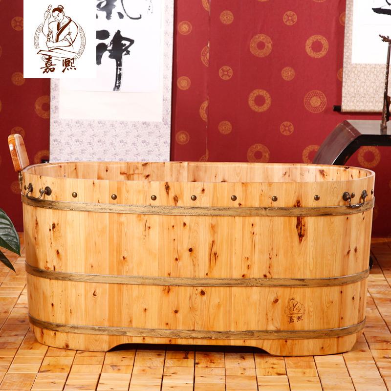 嘉熙木桶香柏木沐浴桶休闲3型儿童洗澡桶成人坐浴盆浴桶泡澡木桶