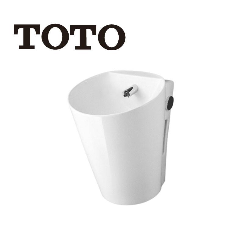【预约款】TOTO卫浴挂墙式全自动洗脸盆LS800CVB+HP800F