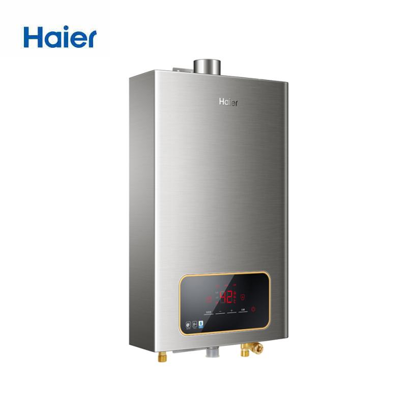 Haier/海爾 JSQ24-E1(12T) 海爾燃氣熱水器 12升數碼恒溫藍火苗
