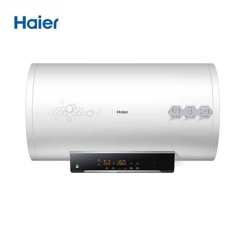 Haier/海爾 ES60H-K7(ZE)(U1) 60升電熱水器K7半膽變容智能WIFI