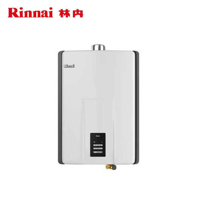 Rinnai/林內熱水器 RUS-20E53ARF 20升恒溫強排式天然氣燃氣