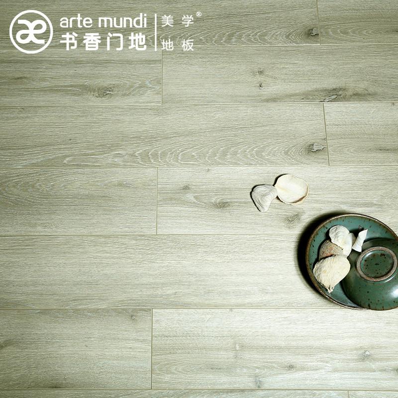 书香门地(arte mundi)强化复合木地板老唱片030