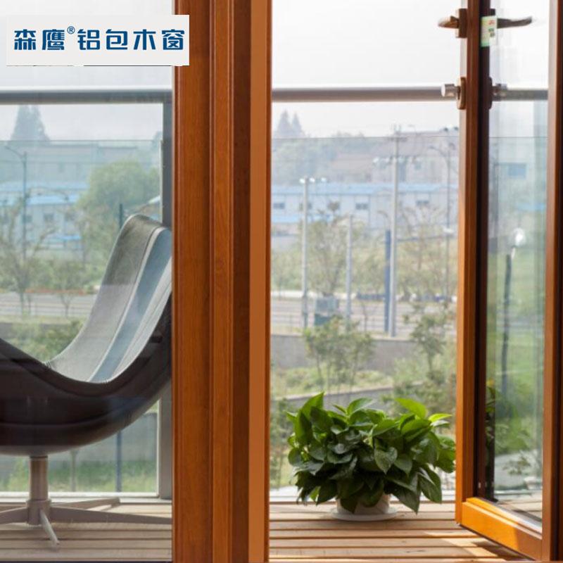 森鹰PASSIVE 120内开被动式铝包木门窗 超级保温 被动建筑