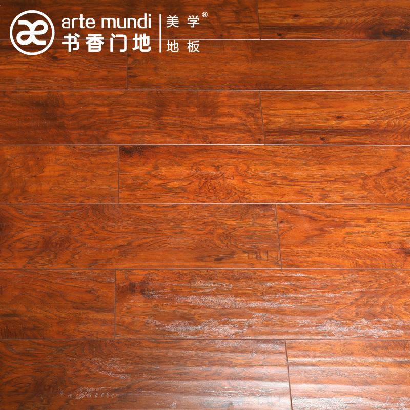 书香门地 强化地板 强化复合木地板 复合地板 书香门第 适合地暖